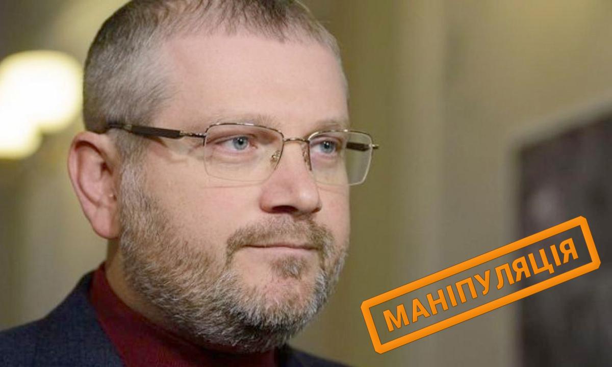 Photo of Нардеп «Опозиційного блоку» Олександр Вілкул сказав правду про рівень інфляції в Україні, але зманіпулював у визначенні рівня бідності