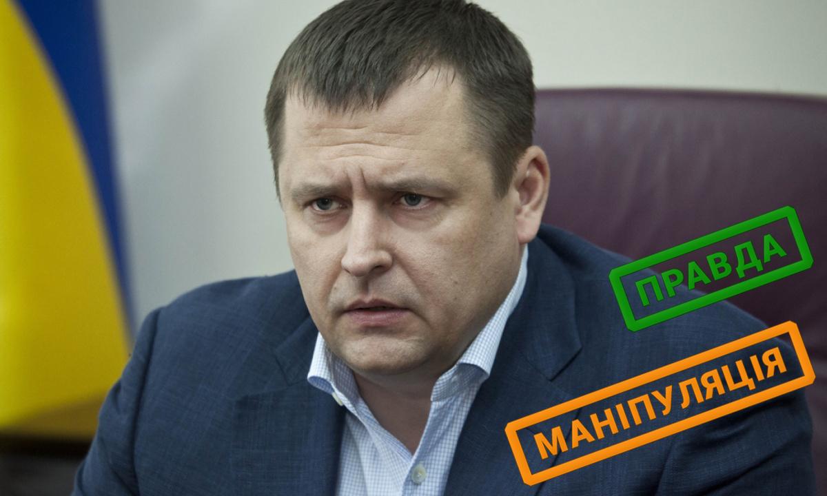 Photo of Мер Дніпра Борис Філатов применшив ризик розповсюдження захворювання на кір, але сказав правду про рівень забезпечення міста вакциною