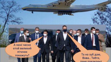 """Photo of Меми про """"Велюр"""", """"Мрію"""" з гуманітарним вантажем та про фейки від слуг народу"""