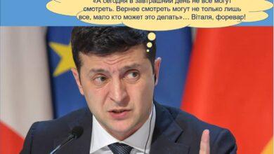 Photo of Меми про відставку голови НБУ Смолія і…