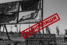 Photo of Як напередодні виборів політичні сили маніпулюють темою миру на Донбасі
