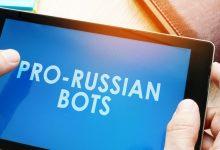 Photo of Facebook заблокував російську інформаційну мережу, яку підозрюють у пропаганді