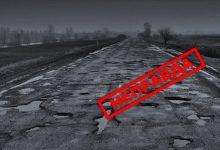 Photo of НЕПРАВДА про «страшну дорогу» нардепа з Тернопільщини Чайківського | Як на місцевих виборах почали включати механізм «чорного піару»