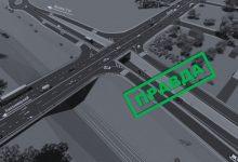 Photo of Рух транспорту на Гаївському мості відновлять до вересня   ПРАВДА про виконану обіцянку тернопільського мера