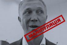 Photo of Фейкова «благодійність» у Херсоні: трійка маніпуляцій кандидата — чинного депутата