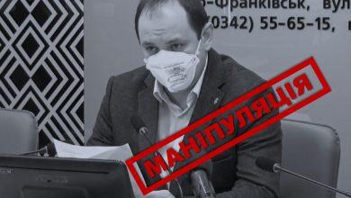 Photo of Фейсбуком активно поширюються фейки, що лікарні у Івано-Франківську переповнені хворими на COVID-19. Це не відповідає дійсності | МАНІПУЛЯЦІЯ від мера
