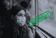 Photo of Тернопільщина не отримала ні копійки з коронавірусного фонду | ПРАВДА