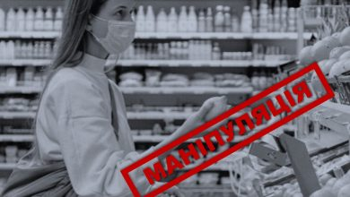 Photo of Як медіа маніпулюють здорожчанням цін на продукти харчування у Тернополі