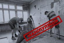 Photo of До програми «Велике будівництво» в агітаційних листівках кандидатів від «Слуги народу» у Краматорську «приписали» відновлення дитсадка, ремонт якого почався ще у 2018 році