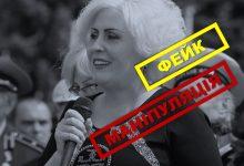 Photo of Нелю в мери! або ФЕЙКОВА соціологія на підтрімку одіозної колішньої очільниці Слов'янська