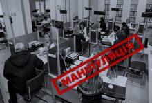 Photo of Як кандидат у мери Херсону обіцяє запровадити інтерактивні послуги, які вже існують і працюють | МАНІПУЛЯЦІЯ