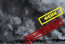 Photo of «Порошенко бомбардував Луганськую область, а «зелені» випалюють» | Передвиборчий ФЕЙК та БРЕХНЯ від ОПЗЖ