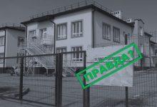 Photo of Дитсадок для президента – дошкільний заклад під Тернополем, який урочисто відкрив Зеленський, не працює | ПРАВДА