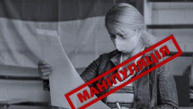 Photo of Слов'янськ перед виборами. МАНІПУЛЯЦІЯ кандидатів в мери темою невиконання «карантину вихідного дня»