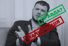 Photo of Фальшива довідка про тест на COVID-19 міністра інфраструктури України | ПРАВДА і МАНІПУЛЯЦІЇ