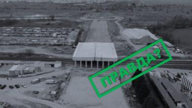 Photo of Будівництво шляхопроводу в Херсоні подорожчало у півтора рази? | ПРАВДА